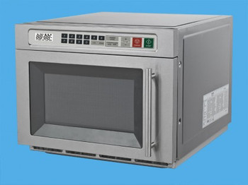 1900W Microwave Oven