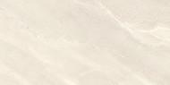 Castelvetro Life Bianco