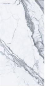 Roca Bianco Venatino UFBIAVEN-___