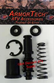 1985-1986 Honda ATC 250R Front Brake Master Cylinder Rebuild Kit *FREE U.S. SHIPPING*