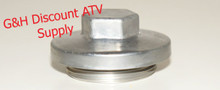 NEW 1986-1987 Honda TRX70 Fourtrax Valve Adjuster Tappet Cover Cap & O-Ring *FREE U.S. SHIPPING*