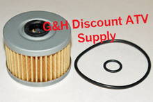 1988-2000 Honda TRX300 Fourtrax 2x4 4x4 Oil Filter with O-Rings *FREE U.S. SHIPPING*