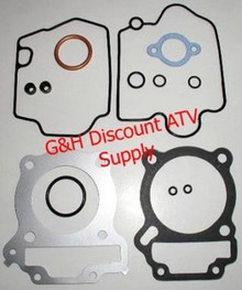 1986-1987 Honda ATC200X Top End Engine Motor Gasket Kit *FREE U.S. SHIPPING*