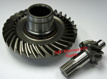 2004-2006 Yamaha YFM350 Bruin Differential Rear Ring & Pinion Gear Set *FREE U.S. SHIPPING*