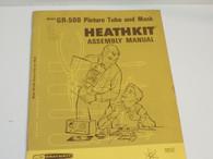 595-1678-03  Gr-500  heathkit manual