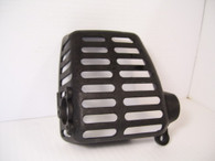 Shindaiwa  Trimmer 22f 22t 22c  HomePro Muffler Cover Shield   USED