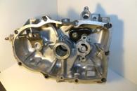 Briggs & Stratton Engine Oil  Sump Cover 808846    31ci Used
