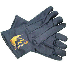 Salisbury By Honeywell AFG40 PRO-WEAR 14in Flame Resistant ARC Flash Gloves 40 cal/cm2