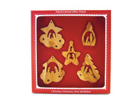 Bethlehem Nativity Collection - 5 Christmas Ornament Collection Set - Boxed