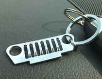 Since 1941 Grille Keychain Compatible With Jeep Wrangler Silver Key Ring