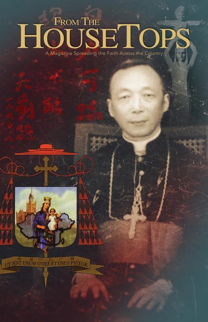 The story of Ignatius Cardinal Kung, Modern Confessor of the Faith
