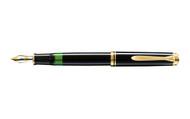 Pelikan Souveran 400 Black Fountain Pen