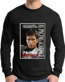 Scarface poster Japanese T Shirt