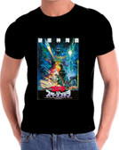 #4 Godzilla T Shirt King Of Monsters Japanese version