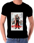 Octapussy  Poster James  Bond 007 T shirt