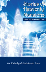 Stories of Heavenly Mansions