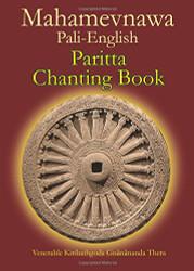 Mamewnawa Pali - English Paritta Chanting Book