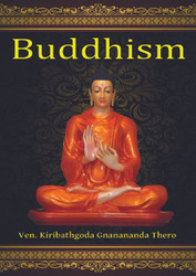 Buddhism (Newly Released Book July 2017)