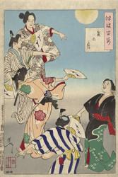 The Moon of the Bon Festival by Tsukioka Yoshitoshi