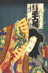 Iwai Kumesaburo iii as Tamamo No Mae by Hiranoya Shinzo