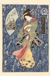 Geisha in Green Yellow Kimono by Keisai Eisen