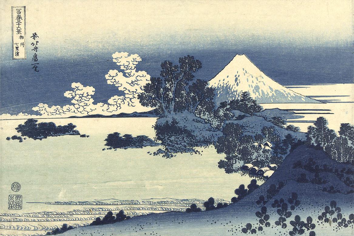 Japanese Print Beach Shichiri Ga Hama In Sagami Province By Katsushika Hokusa Ebay