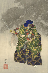 Japanese Print Actor in the Noh Theater Hanagatami by Tsukioka Kogyo Art