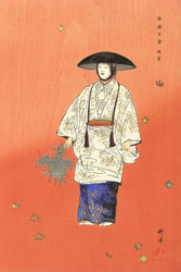 Japanese Print Actor in the Noh Theater Hanagatami by Tsukioka Kogyo 1926 Art