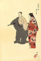 Japanese Print Actors in the Noh Theater Eboshiori by Tsukioka Kogyo 1926 1b Art