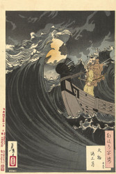 Benkei and the Moon Over the Bay Daimotsu by Akiyama Buemon