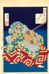 Japanese Print Kumasaka by Akiyama Buemon 1887 Art