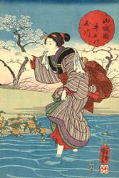 Japanese Print The Ide Tama River in the Province of Yamashiro by Utagawa Kuniyoshi 1847 Art