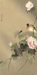 Bird and Caterpillar by Ohara Koson Japanese Woodblock B