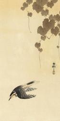 Bird in Down Flight by Ohara Koson Japanese Woodblock