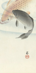 Two Carp III by Ohara Koson and Matsuki Heikichi 1900 1930 Japanese Woodblock
