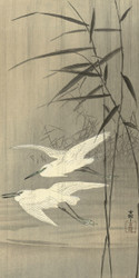 Two Egrets in Flight by Ohara Koson 1900 1936 Japanese Woodblock