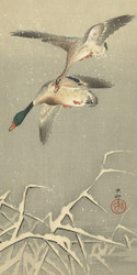 Two Wild Ducks in Flight by Ohara Koson Japanese Woodblock