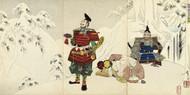 Yoshino Ni Shikuza Hangan Betsuri Ga Tsukioka Yoshitoshi Sasaki Toyokichi by Watanabe Yataro 1886 Japanese Woodblock