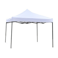 White 10-Ft x 10-Ft Outdoor Water Resistant Canopy with Steel Frame WCF51845416