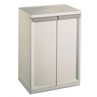 Durable 2-Shelf Storage Unit Home Garden Organizer Utility Cabinet S2BC437258