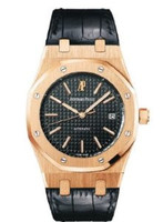 Audemars Piguet Royal Oak Automatic Pink Gold 15300OR.OO.D002CR.01