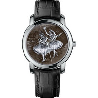 Vacheron Constantin Hommage à l'Art de la Danse Stage Performance White Gold