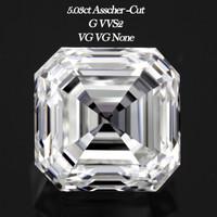 5.03 Carat G/VVS2 Asscher Cut Cut Diamond (GIA Certified)