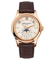 Patek Philippe Annual Calendar RG Watch 5205R-001