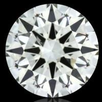 2.08 Carat G/vs2 Round Gia Certified Diamond (ex/ex/ex)