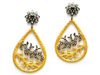 2.20 ct Diamond Sphere-Shaped Earring