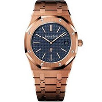 AUDEMARS PIGUET Royal Oak Extra Thin Rose Gold Blue Dial 15202OR.OO.1240OR.01