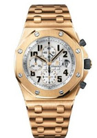 Audemars Piguet Royal Oak Offshore Chronograph Automatic Silver Dial Watch 26170OR.OO.1000.OR.01