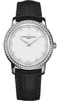 Vacheron Constantin Patrimony Traditionnelle Small 81558/000G-9603