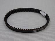 Drive Clutch Belt